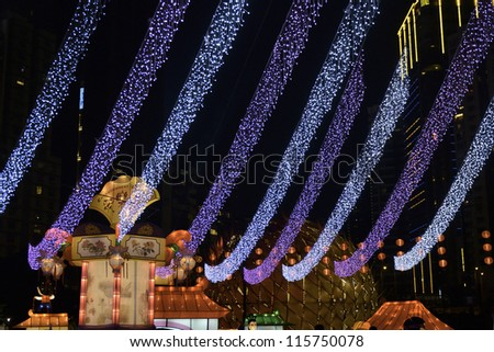 HONG KONG, CHINA - OCT 1: Citizen celebrated Moon Festival and National day of China in Victoria Park with traditional Lantern and lighting show on 1st October, 2012 in Hong Kong