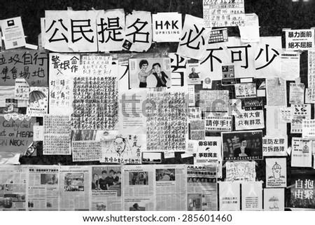 HONG KONG, CHINA - OCT 25: Hong Kong Protestors on October 25th , 2014 in Hong Kong, China. The 2014 Hong Kong protests, also known as the Umbrella Movement or Umbrella Revolution, began in September. - stock photo