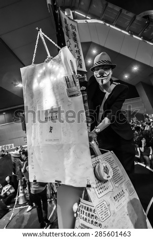 HONG KONG, CHINA - OCT 25: Hong Kong Protestors on October 25th , 2014 in Hong Kong, China. The 2014 Hong Kong protests, also known as the Umbrella Movement or Umbrella Revolution, began in September.