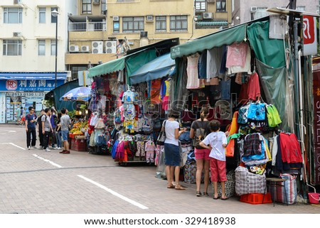 HONG KONG, CHINA - OCT 17: Stanley on October 17, 2015 in Hong Kong. Stanley is a town and a tourist attraction in Hong Kong. It located on a peninsula on the southeastern part of Hong Kong Island.