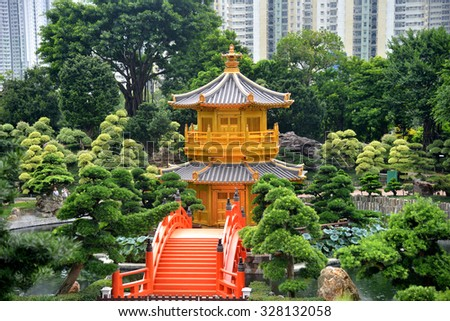 Hong Kong, China - October 3, 2015: Golden Pavilion of Absolute Perfection in Nan Lian Garden - stock photo