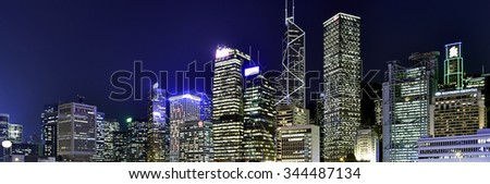 HONG KONG, CHINA - OCTOBER 22: View of office buildings near to Hong Kong Post Office on October 22, 2015.