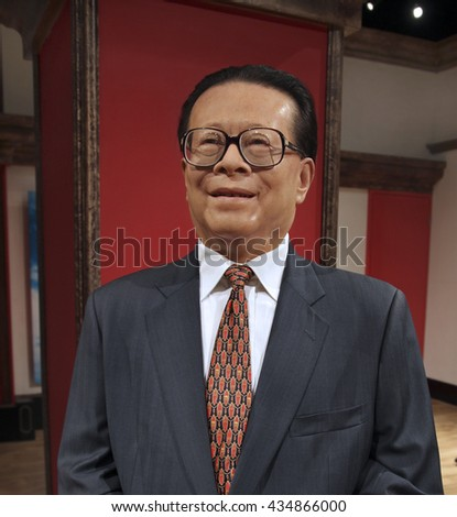 HONG KONG, CHINA - SEPTEMBER. 5, 2009: Jiang Zemin, former President of the People's Republic of China, wax statue is on display at Madame Tussauds Museum in Hong Kong. - stock photo