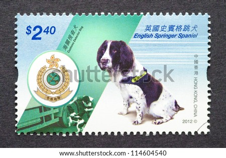 Rome Italy Circa 2016 Thai Postage Stock Photo 534174055