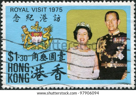 HONG KONG - CIRCA 1975: A stamp printed in the Hong Kong dedicated to the visit of Queen Elizabeth II and Prince Philip, shows a portrait of the, coat of arms of Hong Kong, circa 1975 - stock photo