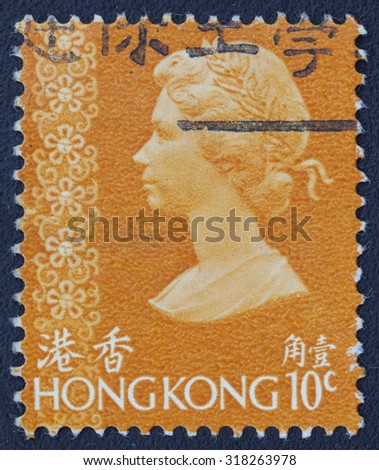 HONG KONG- CIRCA 1975: Postage stamp printed in Hong Kong, shows portrait of Queen Elizabeth II, circa 1975 - stock photo