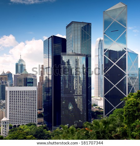 Hong Kong City center skyscrapers - stock photo