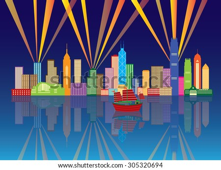 Hong Kong City Night Skyline with Laser Light Rays Panorama Color on Blue Background Raster Illustration - stock photo