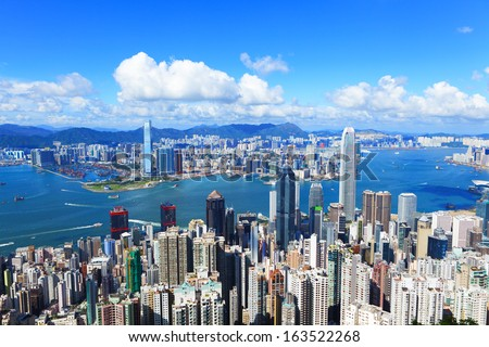 Hong Kong city view - stock photo