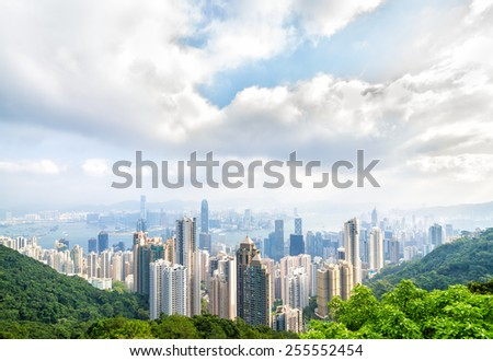 Hong Kong city view from The Victoria Peak. Day. China. - stock photo