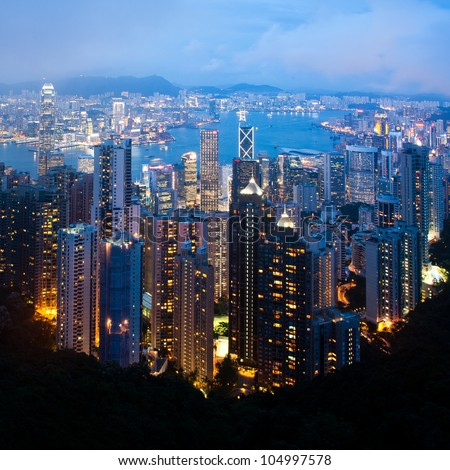 Hong Kong cityscape at night - stock photo