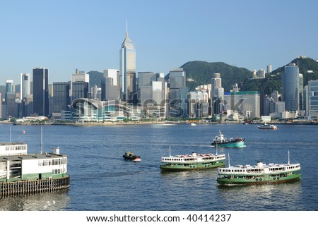 Hong Kong cityscape from Kowloon looking across at the Hong Kong Convention and Exhibition Center - stock photo