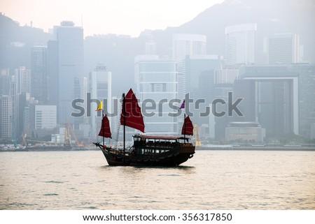 Hong Kong cityscape,Night view at victoria harbour, Hong Kong - stock photo