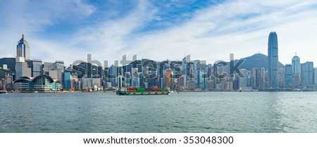 Hong Kong cityscape panorama view from across Victoria Harbor. - stock photo