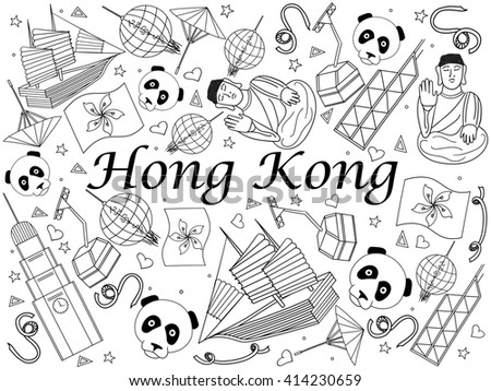 Hong Kong Coloring Book Line Art Design Raster Illustration Separate Objects Hand Drawn Doodle