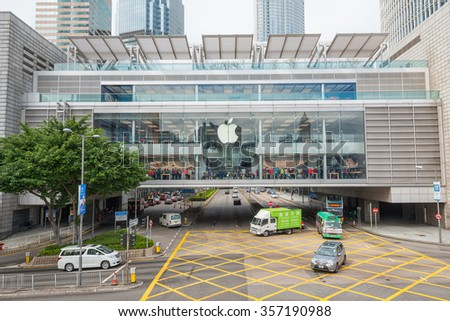 HONG KONG - DEC 21: view of Apple store at International Finance Centre on December 21, 2015 in Hong Kong,China.This store is one of several stand-alone flagship Apple stores in high-profile locations - stock photo