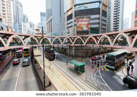 Hong Kong - December 15, 2015: Double-decker trams. Trams also a major tourist attraction and one of the most environmentally friendly ways of travelling in Hong Kong