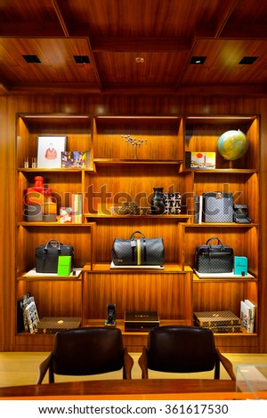 HONG KONG - DECEMBER 25, 2015: inside the Louis Vuitton store. Louis Vuitton is a French fashion house, one of the world's leading international fashion houses