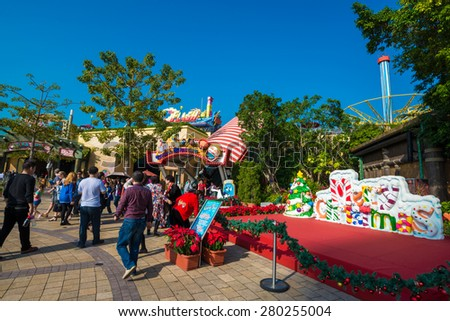 HONG KONG - DECEMBER 14, Ocean Park Hong Kong, Ocean Park is a marine mammal park, oceanarium, animal theme park and amusement park on December 9, 2014. - stock photo
