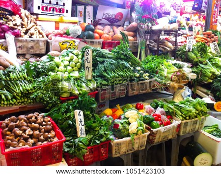 HONG KONG - DECEMBER 08, 2013: Vegetables and fruits at local market in Hong Kong