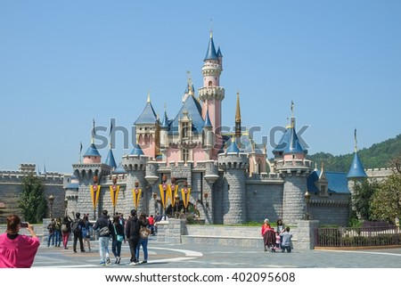 HONG KONG DISNEYLAND , MAR 26 : Hong Kong Disneyland on March 26 2016. - stock photo