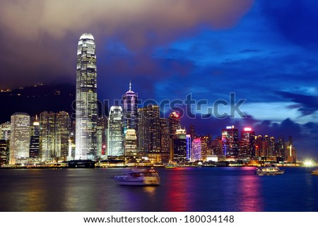 Hong Kong downtown - stock photo