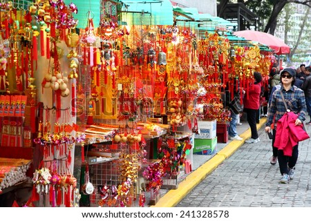 Hong kong - FEB 28, 2012: Chinese New Year ornaments are displayed in a local market, ahead of the Chinese New Year and spring festival celebrations.  - stock photo