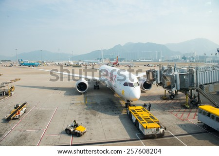 HONG KONG, FEB 07, 2015: Ethiopian Airlines Boeing flight in Hong Kong International Airport. About 90 airlines operate flights from HKIA to over 150 cities across the globe. - stock photo