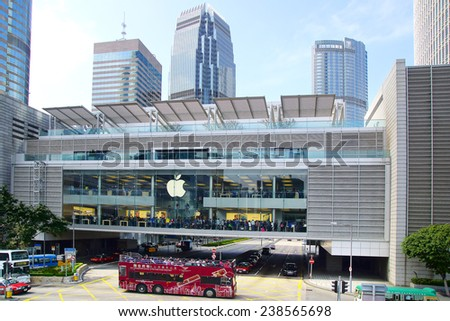 HONG KONG - FEBRUARY 16, 2013: Apple Store. Apple Store opened its long-awaited first store in Hong Kong. Apple store is located at the International Finance Center.  - stock photo