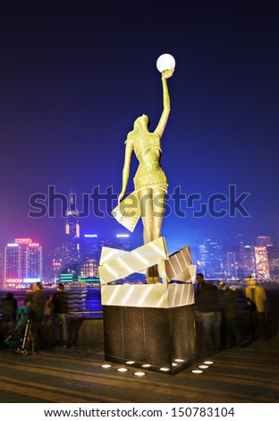 HONG KONG - FEBRUARY 21: Hollywood statue at Avenue of Stars in Hong Kong on February, 21, 2013. Victoria Harbour is world-famous for its stunning panoramic night view. - stock photo
