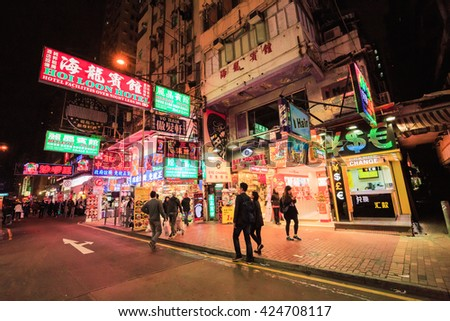 HONG KONG - FEBRUARY 23,2016 : The people and colorful shops building at Mong kok market in night time.Mong kok is a lot of old and new multi-story buildings, with shops and restaurants.