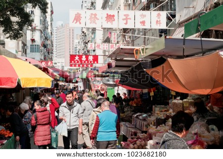 organic food market in hong kong Produce is the most popular organic product category in hong kong, followed by baby food, cereal, dairy and soymilk products, and meat products the majority of the organic produce in hong kong.