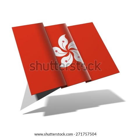 Hong Kong flag 3D banner - stock photo