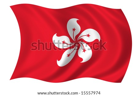 Hong Kong Flag (more flags in my portfolio)