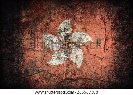 Hong Kong flag pattern on dirty old concrete wall texture ,retro vintage style