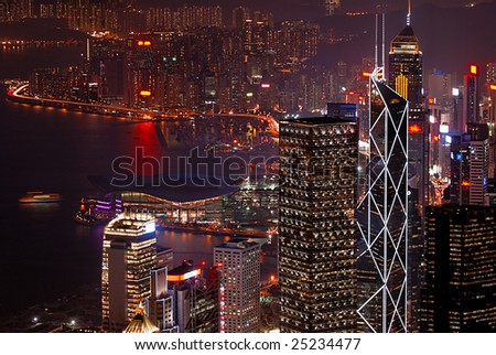 Hong Kong from the Victoria Peak: central business district. - stock photo