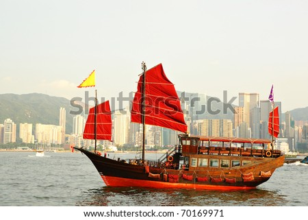 Hong Kong harbor with red sail boat - stock photo