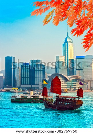 Hong Kong Harbour at sunset. - stock photo