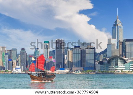 Hong Kong harbour with city background - stock photo