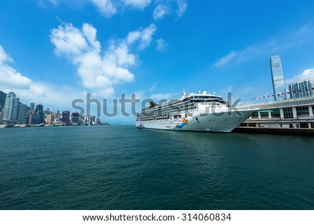 Hong Kong, Hong Kong SAR, China - September 6, 2015 : Star Cruises Superstar Virgo docked at Ocean Terminal,  Star Cruises is the third largest cruise line in the world.