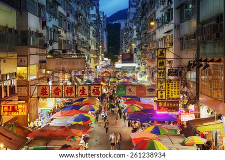 Hong Kong, Hong Kong SAR -November 08, 2014: Busy street market at Fa Yuen Street at Mong Kok area of Kowloon, Hong Kong. - stock photo