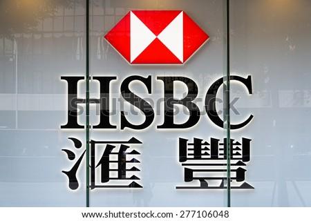 Hong Kong, Hong Kong SAR -November 17, 2014: HSBC Bank sign in Hong Kong. HSBC Holdings plc  is the world's third largest bank by assets. - stock photo