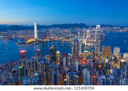 Hong Kong Island, Victoria Harbour at night - stock photo