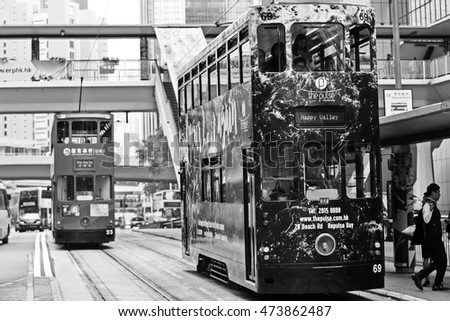HONG KONG - JANUARY 15,2016: Double-decker trams. Trams also a major tourist attraction and one of the most environmentally friendly ways of travelling in Hong Kong