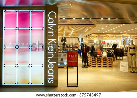 HONG KONG - JANUARY 27, 2016: entryway of Calvin Klein store at Elements Shopping Mall. Calvin Klein Inc. is an American fashion house founded by the fashion designer Calvin Klein.