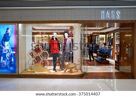 HONG KONG - JANUARY 26, 2016: entryway of DAKS store at Elements Shopping Mall. DAKS is a British luxury fashion house, founded in 1894 by Simeon Simpson