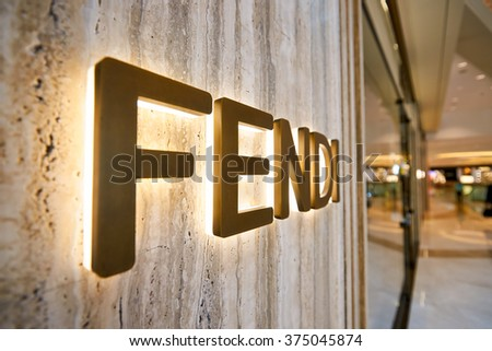 HONG KONG - JANUARY 26, 2016: Fendi logo on the wall at Elements Shopping Mall. Fendi is an Italian luxury fashion house.