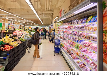 HONG KONG  - 26 JANUARY, 2016: inside a grocery store in Hong Kong. Hong Kong is an autonomous territory on the Pearl River Delta in East Asia.