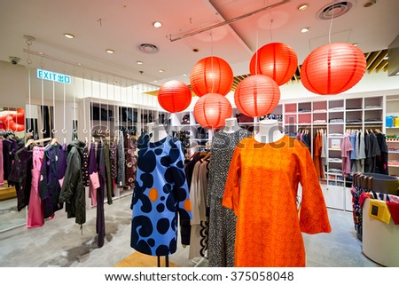 HONG KONG - JANUARY 26, 2016: interior of Marimekko store. Marimekko is a Finnish company based in Helsinki that has made important contributions to fashion, especially in the 1960s