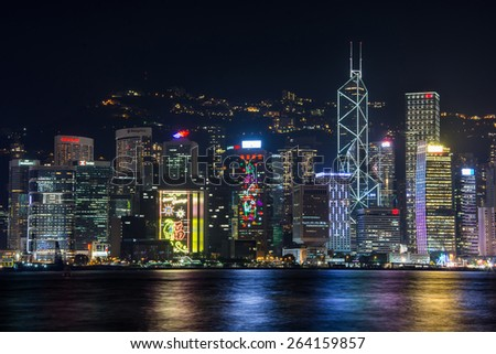 HONG KONG -JANUARY 22: Scene of Hong Kong skyline over the Victoria Harbour atnight on January 22, 2015 in Hong Kong. Victoria Harbour is the famous attraction place for tourist to visit.